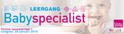 Leergang Babyspecialist | 25 januari 2019