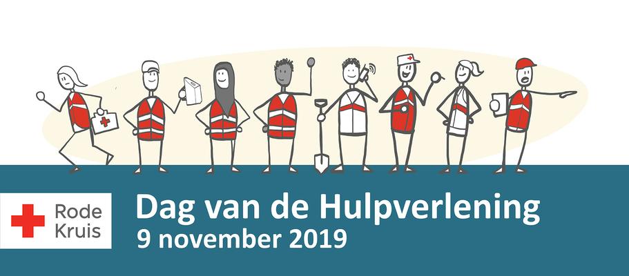 Dag van de Hulpverlening 2019