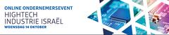 Online Ondernemersevent Hightech Israël