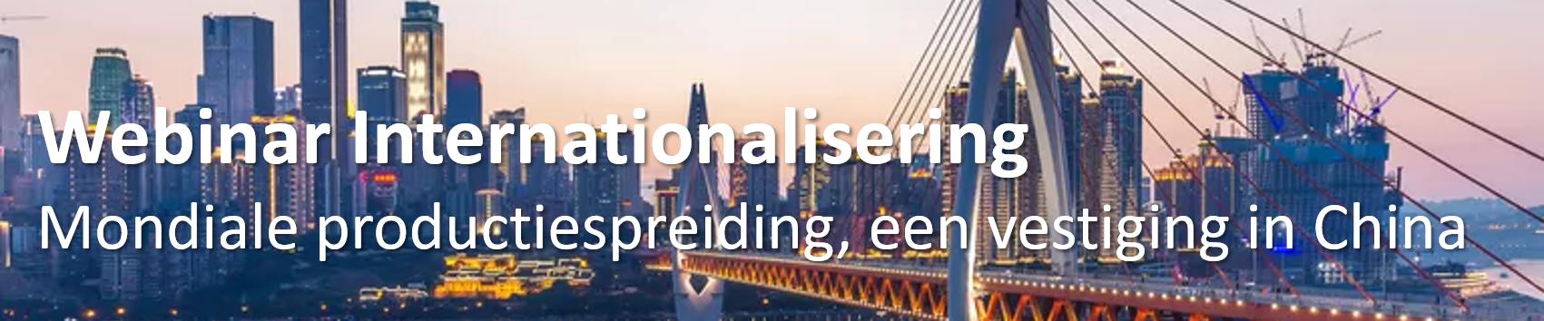 Webinar Internationalisering: mondiale productiespreiding, een vestiging in China