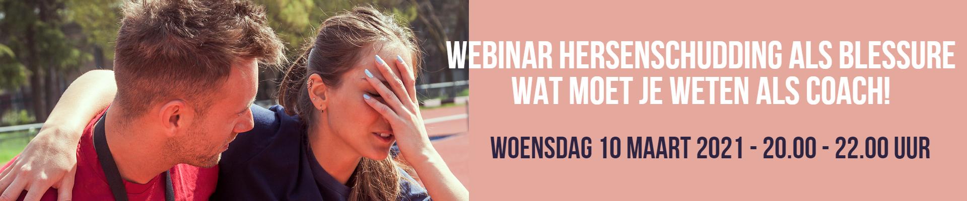 Webinar Hersenschudding als blessure: wat moet je weten als coach!
