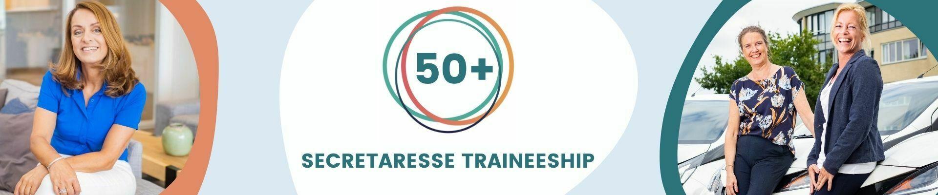 Informatiebijeenkomst Traineeship 50+ 25 augustus